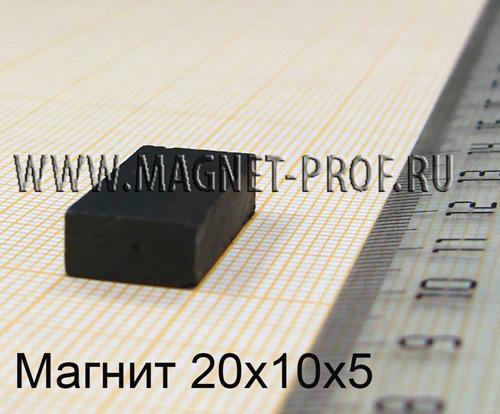 Ферритовый магнит пластина 20x10x5 мм