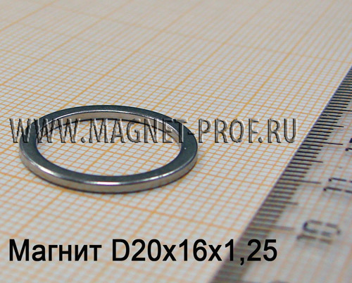 Неодимовый магнит D20xd16x1.25 мм