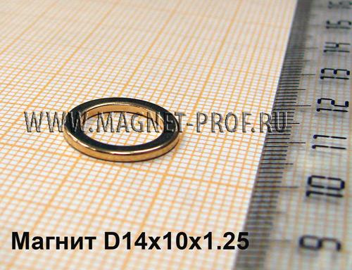 Неодимовый магнит кольцо D14xd10x1,25 Gold