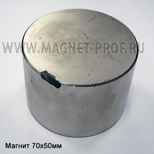 Магнит неодимовый со сколом  70x50мм