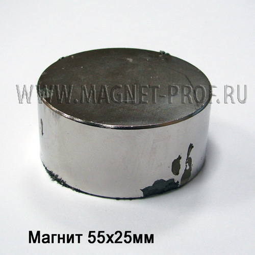 Магнит неодимовый со сколом  55x25мм