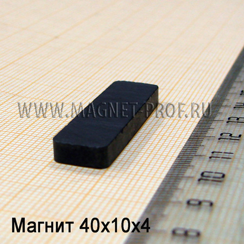 Ферритовый магнит Y30H1 40x10x4мм.