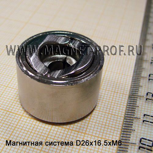 Магнитная система D25x16.5xM6