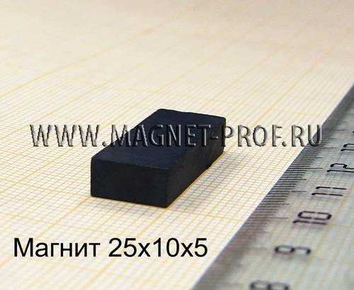 Ферритовый магнит пластина 25х10х5 мм