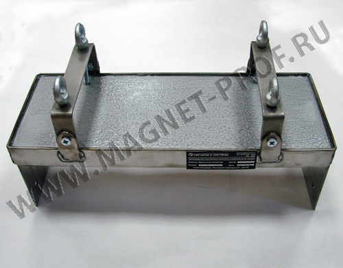 Магнитный улавливатель 490x187x37мм