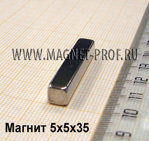Неодимовый магнит пластина 5x5x35 мм., N35
