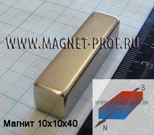 Неодимовый магнит пластина 10x10x40 мм., N35