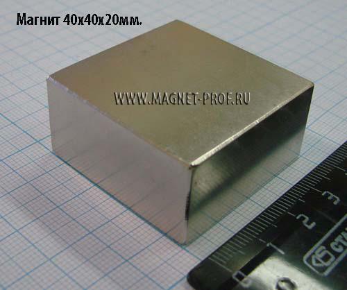 Неодимовый магнит пластина 40x40x20 мм., N42