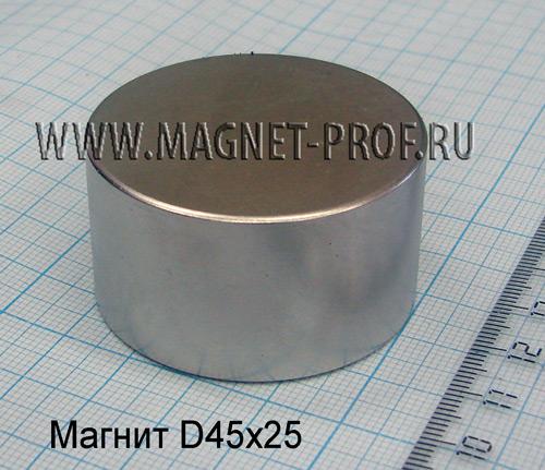 Неодимовый магнит диск D45х25 мм., N33