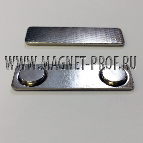 Магнит для бейджей 44х13мм (металл)