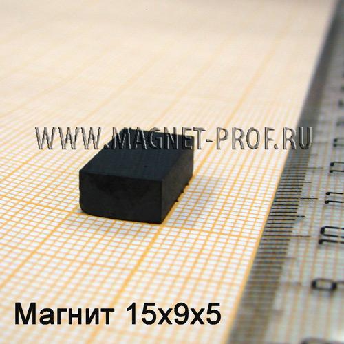 Ферритовый магнит пластина 15x9x5мм.