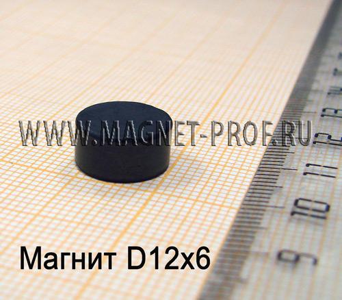 Ферритовый магнит Y30 D12x6мм.