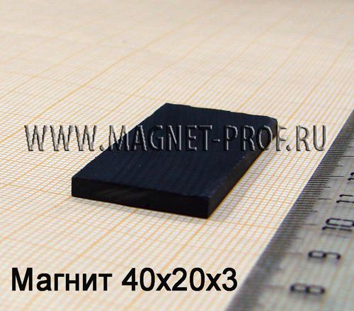 Ферритовый магнит пластина 40х20х3 мм