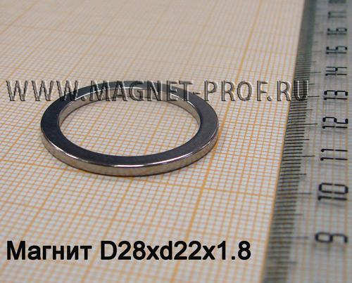 Неодимовый магнит D28xd22x1,8 мм., N33