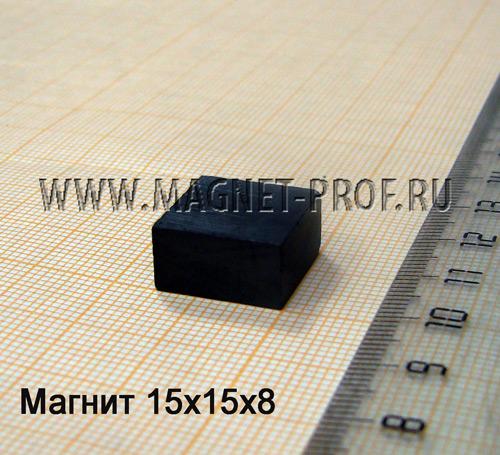 Ферритовый магнит пластина 15x15x8 мм.