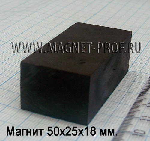 Ферритовый магнит Y30 50x25x18мм.