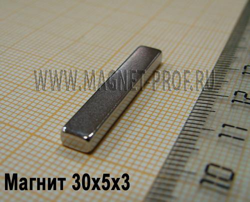Неодимовый магнит пластина 30x5x3 мм., N52