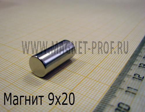 Неодимовый магнит диск D9x20 мм., N33