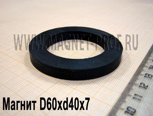 Ферритовый магнит Y30 D60xd40x7мм.