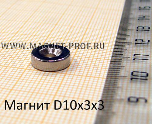 Неодимовый магнит кольцо D10xd3x3 ,N33(зенк.)