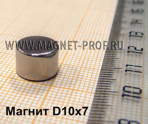 Неодимовый магнит диск D10x7 мм, N35