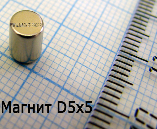 Неодимовый магнит диск D5x5 мм., N35