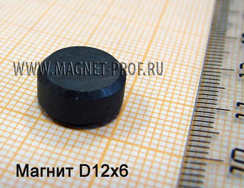 Ферритовый магнит Y30 D12x6мм. ненамаг.