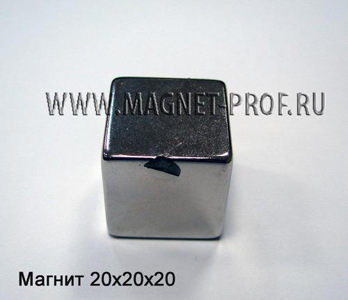Магнит неодимовый со сколом 20x20x20
