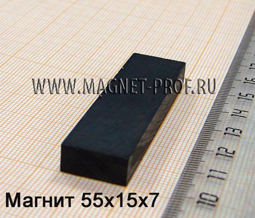 Ферритовый магнит Y30BH 55х15х7мм.