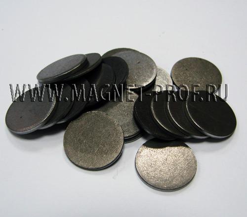 Металлический диск D16мм