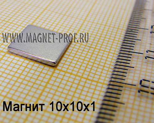Неодимовый магнит пластина 10x10x1 мм., N35