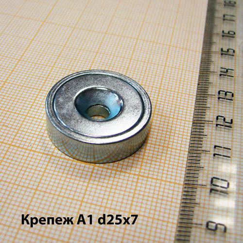 Магнитный держатель A1 d25x7