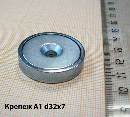 Магнитный держатель A1 d32x7