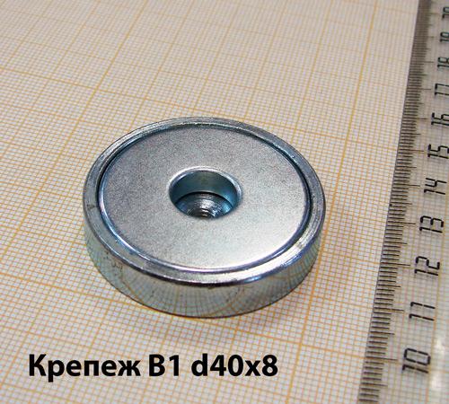 Магнитный держатель B1 d40x8