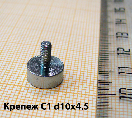 Магнитный держатель C1 d10x4.5