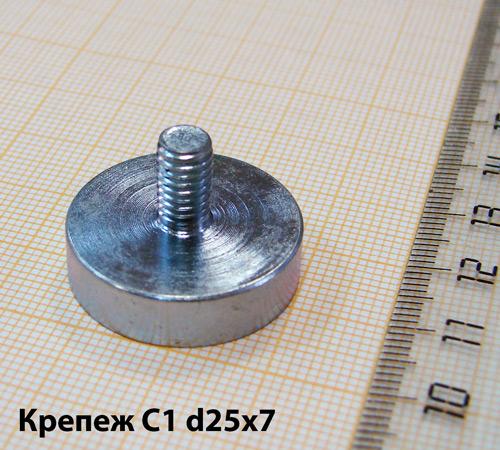 Магнитный держатель C1 d25x7