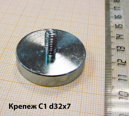Магнитный держатель C1 d32x7