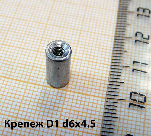 Магнитный держатель D1 d6x4.5