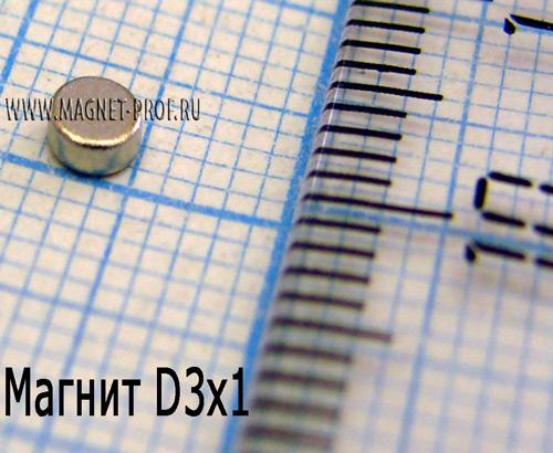 Неодимовый магнит диск D3x1 мм., N35