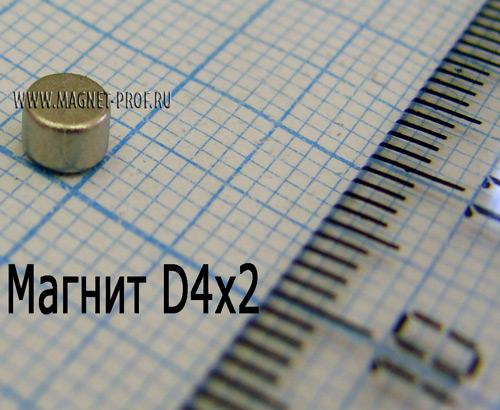 Неодимовый магнит диск D4x2 мм., N35