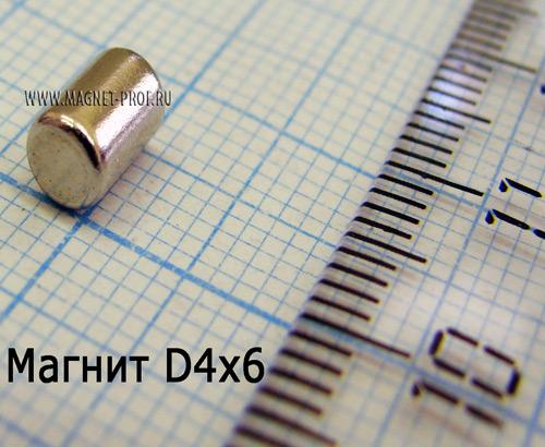 Неодимовый магнит диск D4x6 мм., N35