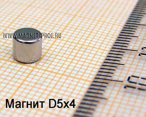 Неодимовый магнит диск D5x4 мм., N35