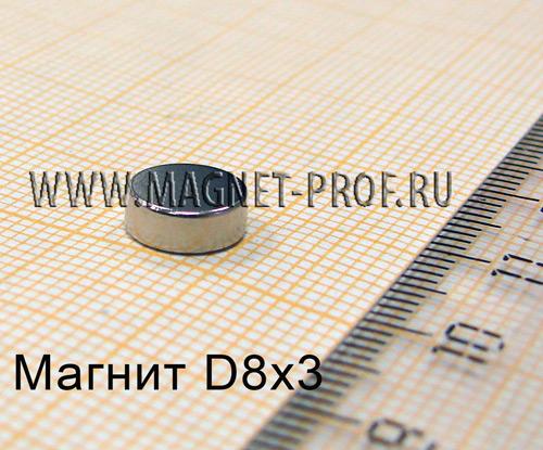 Неодимовый магнит диск D8x3 мм., N35