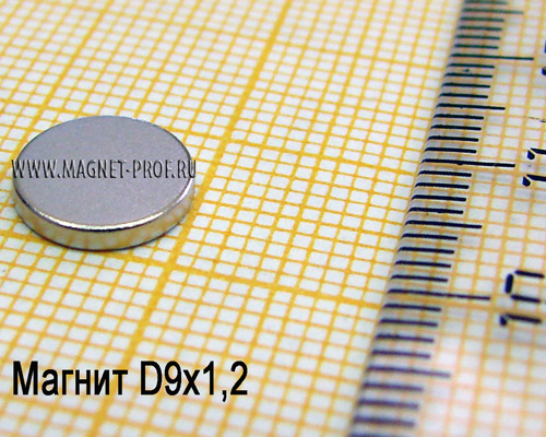 Неодимовый магнит диск D9x1,2 мм., N35