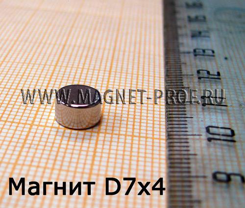 Неодимовый магнит диск D7x4 мм., N35