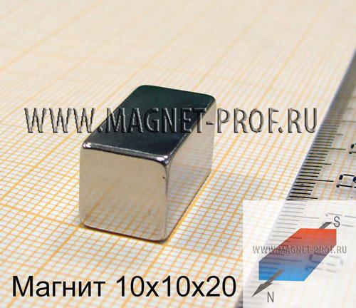Неодимовый магнит пластина 10x10x20 мм., N35