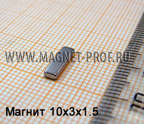 Неодимовый магнит пластина 10x3x1.5 мм., N35