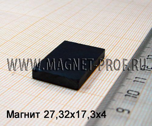 Ферритовый магнит Y30 27.32x17.3x4мм.