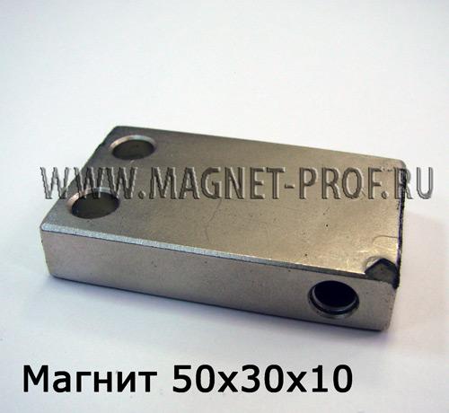 Магнит неодимовый со сколом 50x30x10x3dD6.5/3.5
