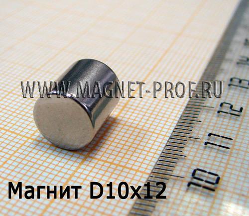 Неодимовый магнит диск D10x12 мм., N45